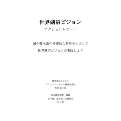 WLV_AR_jpのサムネイル
