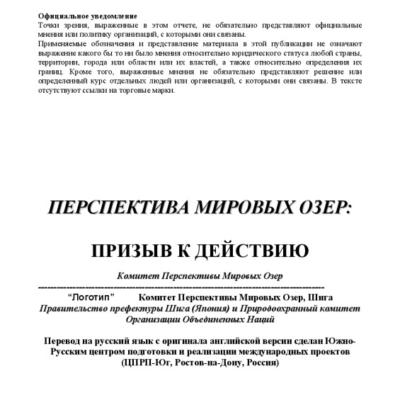wlv_c_russianのサムネイル