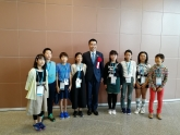 FY2018 Ramsar Biwa Kids Ambassador Project – 17th World Lake Conference