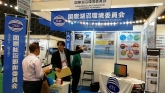Enlightenment Project of lake environmental conservation -Exhibition Booth at Biwako Environmental Business Exhibition 2019-