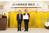 ILEC received 2018 JICA President Award