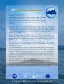 第18回世界湖沼会議 オンライン開催のお知らせ